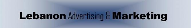 Lebanon_Advertising_Banner